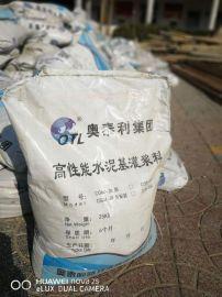 冀州市灌浆料厂家自产自销-15931177863