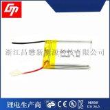 智能手表锂电池3.7v704060 2000mah聚合物充电锂电池计步器