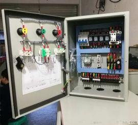 控制柜加工定制 直接启动4KW消防压力液位控制 单电源控制柜