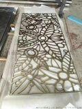 金属艺术铝雕屏风  时尚欧式铝艺雕花镂空屏风