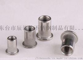 不锈钢沉头铆螺母/大沉头铆螺帽/小沉头拉铆螺母