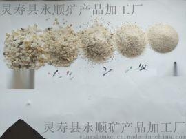 喷砂除锈用石英砂多钱一吨,除锈石英砂厂家直销