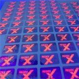 激光荧光紫外防伪标签 高档镭射一次性激光标签定制