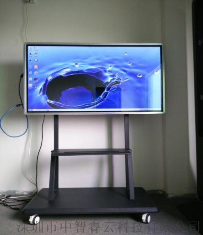 65寸多媒体触摸屏电脑电视电子白板会议教学一体机