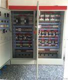 厂家直销30KW一用一备星三角降压启动水泵控制柜 排污泵控制柜 消防水泵控制柜