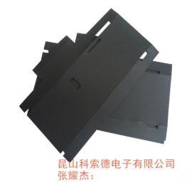 上海黑色PC 片、绝缘防火PC 麦拉片