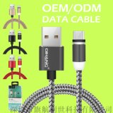 QIHANG/C24数据线 1米快充数据线安卓-C