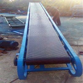 提升输送机耐高温耐磨 自动升降袋装饲料装车皮带机