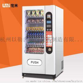 我可以个体经营自动售货机吗?
