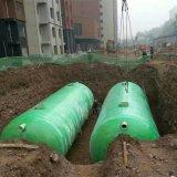 小型化糞池玻璃鋼化糞池 污水處理設備