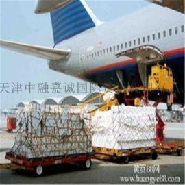 天津空运出口,天津空运订舱,天津空运报关
