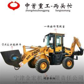 小型挖掘式装载机两头忙装载机生产厂家