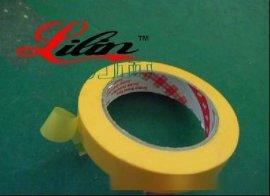 3M244耐高温美纹纸胶带