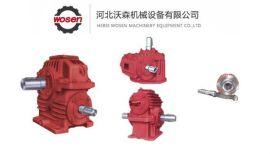 CW系列圆弧圆柱蜗杆减速机
