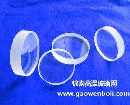 高温工业玻璃视镜