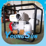 3寸汽油泥浆泵 GX270汽油机水泵机组 防汛抗旱小型水泵机组