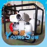 3寸汽油泥漿泵 GX270汽油機水泵機組 防汛抗旱小型水泵機組