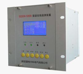 电网谐波测试仪  国电中科