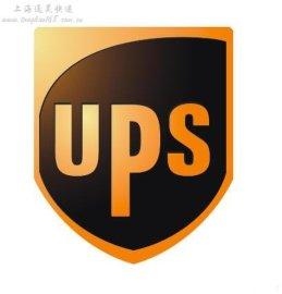 西安UPS快件