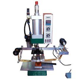 气动烫金机竹木平面曲面皮革塑胶塑料商标烙印烫金机