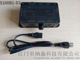 S100B1-D3 带按摩椅的沐足盆电源智能控制盒