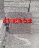 深圳深灰麻花岗岩-深圳深灰麻地铺石-地铺石供应商