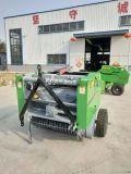 圣隆机械麦秸捡拾打捆机,5080麦秸捡拾打捆机
