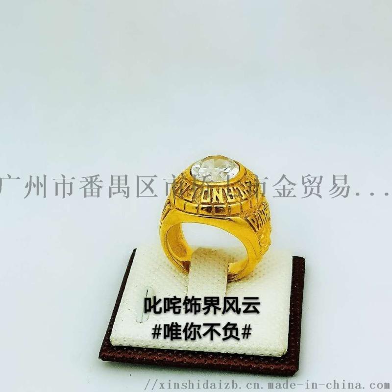 珠寶首飾,戒指,寶石戒指,復古飾品