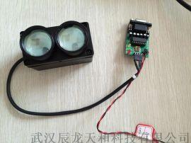 激光测距模块使用说明书(CD-500B型)