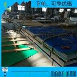 3003铝板厂家供应 品质货源