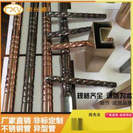 佛山异型管生产厂家**304不锈钢镀色异型管