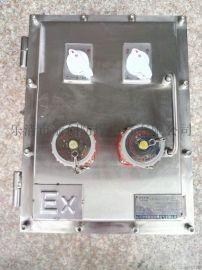 304L不锈钢防爆动力配电箱