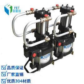 工厂局部气压增压泵 氮气增压器 气体增压阀