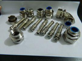 """外螺纹铜接头3/4"""" 包塑金属软管配套防水"""