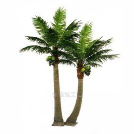 玻璃钢仿真植物仿真椰子树定做室内外造景仿真树