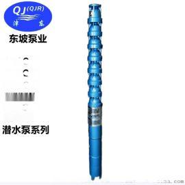 天津高压潜水泵 高压潜水泵 高压矿用潜水泵