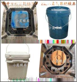 中国塑料模具定做7L10升密封桶模具厂家直销