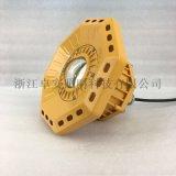 LED免维护防爆投光灯 ZBD106   圆形