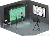 绿板教学系统 自助式电子绿板微课系统 电子交互绿板录课