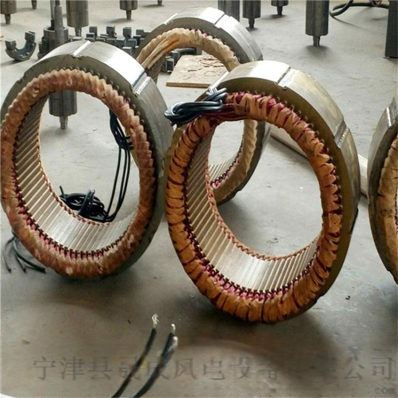 晟成永磁低转速风力发电机30kw 性能齐全发电稳定