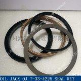 OIL JACK OJ.T-33-4225修理包