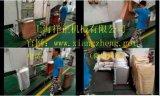 祥正化工产品真空包装机,上海化工产品真空机厂家