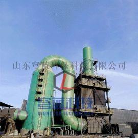 不锈钢阳极管生产厂家湿式电除尘器流程图脱硫塔