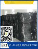 绿色生态袋连接扣/光面防渗膜施工/扬州建安环保材料