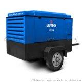 LIUTECH富达柴油移动式压缩机