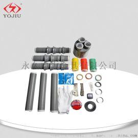 10KV三芯戶外冷縮電纜附件 240平方冷縮電纜頭