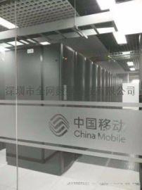 深圳服务器托管租用机柜租用