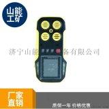 CD4多参数气体检测仪 多参数气体测定器