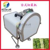 台湾小型自动叶菜切菜机