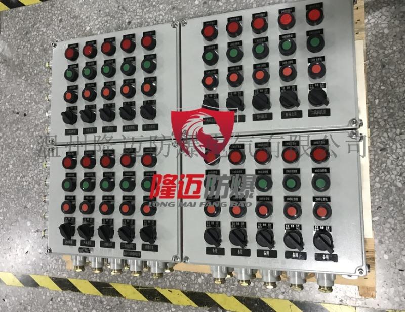 户外防爆配电箱/500X400X200防雨箱